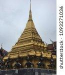 giants lifting the golden... | Shutterstock . vector #1093271036