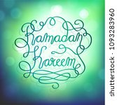 ramadan kareem islamic holiday... | Shutterstock .eps vector #1093283960