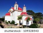 The Greek Orthodox Church Of...