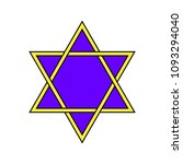 vector star of david | Shutterstock .eps vector #1093294040