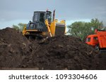 heavy construction machine  ... | Shutterstock . vector #1093304606
