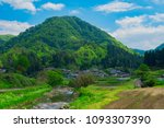 mountains and river | Shutterstock . vector #1093307390