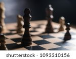 chess on chessboard close up | Shutterstock . vector #1093310156