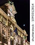 Small photo of Palaces of Trieste. Night of dreams in Piazza dell'Unità