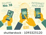 hand holding smartphone with...   Shutterstock .eps vector #1093325120