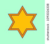 vector star of david | Shutterstock .eps vector #1093326338
