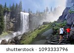 yosemite  usa   july 26  2011 ... | Shutterstock . vector #1093333796