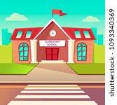 elementary school flat vector... | Shutterstock .eps vector #1093340369