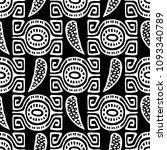 abstract handmade ethno doodle...   Shutterstock .eps vector #1093340789