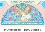 5 shilling. dictator idi amin... | Shutterstock . vector #1093348559