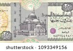 20 egyptian pound bank note... | Shutterstock . vector #1093349156
