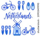 netherlands icons in delft blue ... | Shutterstock .eps vector #1093349990