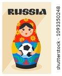 russian matrioshka. greeting... | Shutterstock .eps vector #1093350248
