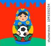 russian matrioshka. russia... | Shutterstock .eps vector #1093350254