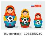 russian matrioshka set. russia... | Shutterstock .eps vector #1093350260