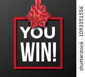 you win poster vector. festive... | Shutterstock .eps vector #1093351556