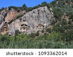 Small photo of Lycian rock cut tombs of Dalyan Turkey.The earliest examples of these are said to have been carved in the 5 th century BC, and can be found in places such as Myra and Amasia.