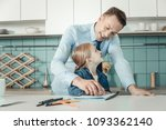 child upbringing. happy male... | Shutterstock . vector #1093362140