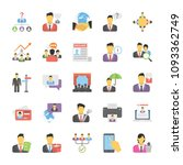 human resources icons  | Shutterstock .eps vector #1093362749