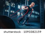 men with battle rope battle... | Shutterstock . vector #1093382159
