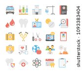 healthcare flat vectors set   | Shutterstock .eps vector #1093383404