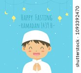 happy fasting  ramadan kareem... | Shutterstock .eps vector #1093392470