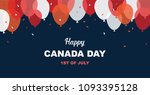 1 july. happy canada day... | Shutterstock .eps vector #1093395128