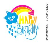 happy birthday. celebrating...   Shutterstock .eps vector #1093401329