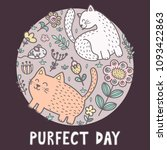 purfect day print with cute...   Shutterstock .eps vector #1093422863