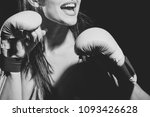 workout of sexy girl boxer on... | Shutterstock . vector #1093426628