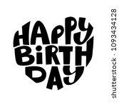 hand written funny postcard... | Shutterstock .eps vector #1093434128
