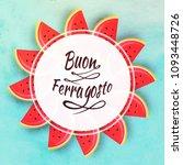 italian festival buon  happy in ... | Shutterstock .eps vector #1093448726