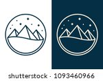 egyptian pyramids or mountains... | Shutterstock .eps vector #1093460966