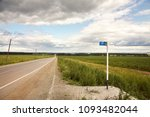zero kilometer column. blue... | Shutterstock . vector #1093482044