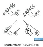 hand tools icon set vector... | Shutterstock .eps vector #109348448