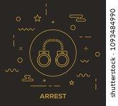 arrest icon concept | Shutterstock .eps vector #1093484990