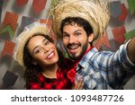 festa junina  party in brazil... | Shutterstock . vector #1093487726