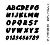 latin alphabet. children's font ... | Shutterstock .eps vector #1093490276