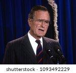 washington  dc.  usa   1991... | Shutterstock . vector #1093492229