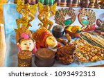the carved wooden antique... | Shutterstock . vector #1093492313