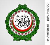 original and simple arab league ... | Shutterstock .eps vector #1093495700