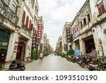 beihai   china. april 21 2018.... | Shutterstock . vector #1093510190