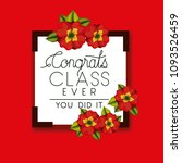 class of the year square and... | Shutterstock .eps vector #1093526459