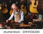 in his laboratory  a liutist... | Shutterstock . vector #1093536200