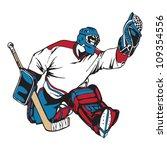 goalie save   Shutterstock .eps vector #109354556