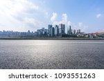 asphalt road with modern office ...   Shutterstock . vector #1093551263