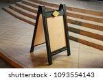 remote portable advertising... | Shutterstock . vector #1093554143