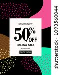 holiday sale banner  50  off... | Shutterstock .eps vector #1093560044