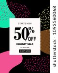 holiday sale banner  50  off... | Shutterstock .eps vector #1093560068