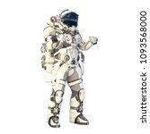 astronaut on white. mixed media | Shutterstock . vector #1093568000